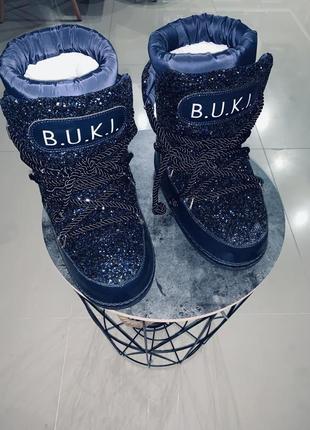 Луноходы (moon boots) buki украинский бренд lapti