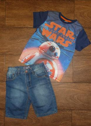 Набор для мальчика футболка с джинсовыми шортами