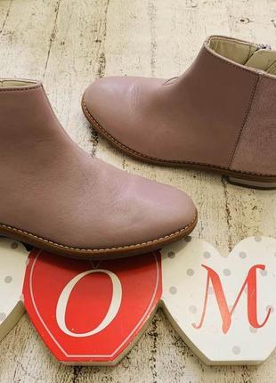 Пудровые ботинки от clarks