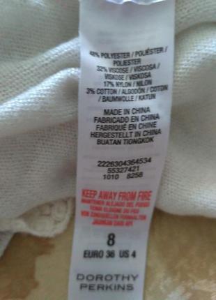 Белый свитерок из открытыми плечами2