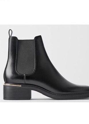 Стильные челси ботинки london rebel с острым носом и металлическим декором 38.5-39р