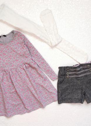 Платье, тёплые шорты, колготки