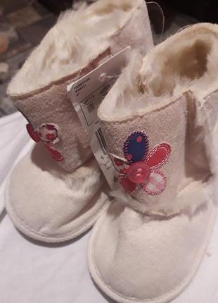 Продам детские зимнии сапожки брендовые