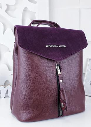 Рюкзак сумка замша еко кожа есть цвета через плечо длинный ремешок