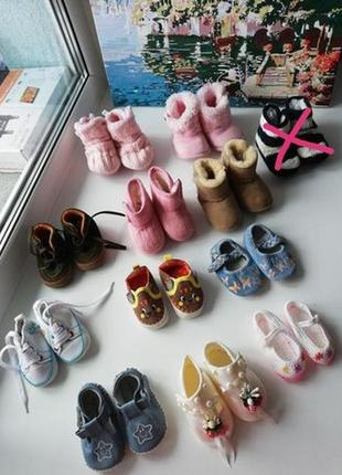 Пакет обуви для самых маленьких