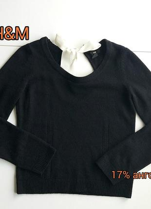 H&m черная кофта/джемпер с бантом на спинке
