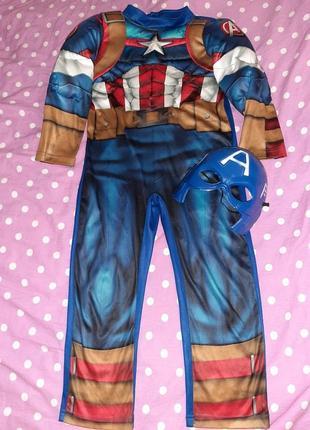 Карнавальный костюм капитан америка 6-7 лет