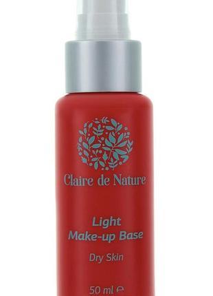 База под макияж для сухой кожи claire de nature