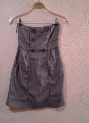 Платье с пуговицами1