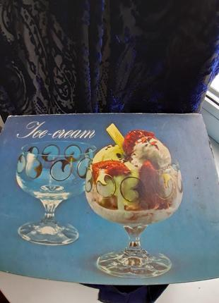 Креманка хрустальная для мороженого чехословакия винтаж