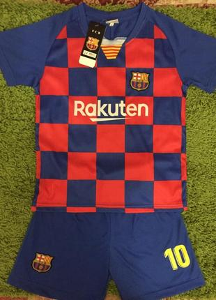 Детская футбольная форма barcelona messi 10