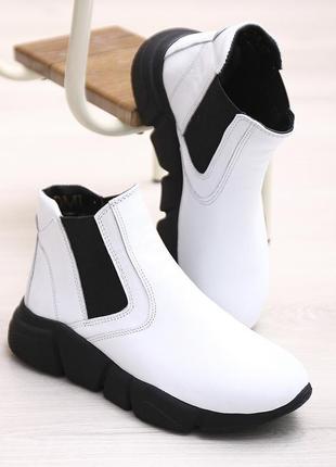 Кожаные женские белые демисезонные спортивные ботинки на массивной платформе кожа