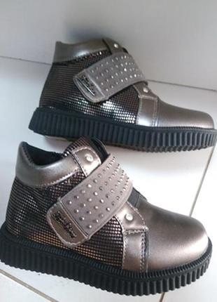 Ботинки фірми солнце черевички весняні
