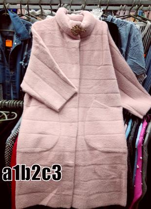 Демисезонное женское пальто кардиган миди альпака  4 цвета