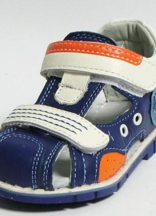 Босоножки сандали босоніжки летняя літнє обувь взуття для мальчика хлопчика clibee клиби
