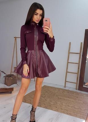 Платья с эко кожей