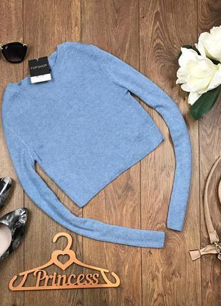 Стильный укороченный джемпер тонкой вязки нежно-голубого оттенка    sh0111    topshop1