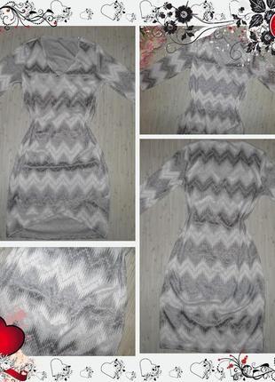 Обнова! платье (р.m)