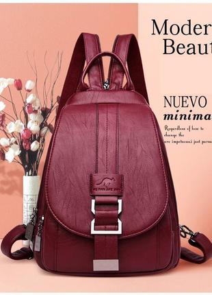 Женский бордовый стильный рюкзак сумка 2 в 1