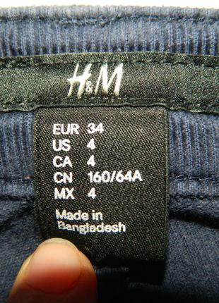 Вельветовые штаны от h&m3