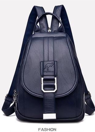 Женский темно-синий рюкзак портфель сумка 2 в 1