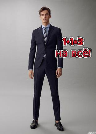 🎁1+1=3 фирменные крутые зауженные плотные брюки со стрелками massimo dutti, размер 48 - 50