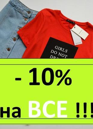 -10% на все!!! футболка червона котонова stradivarius2 фото