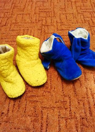 Комнатные носки