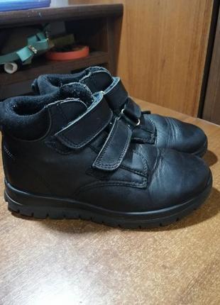 Ботинки кожаные 30 размер