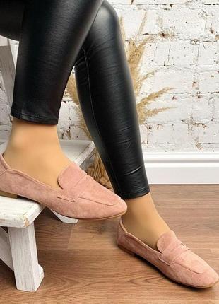 Новые шикарные женские пудровые туфли лоферы