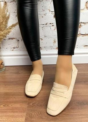 Новые шикарные женские бежевые туфли лоферы