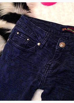 Модные и теплые штанишки синего цвета2