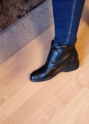 Австрия,люкс!шикарные,красивые,кожаные ботинки,полуботинки,полусапоги,полусапожки