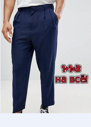🎁1+1=3 фирменные зауженные мужские брюки штаны со стрелками hunter, размер 48 - 50
