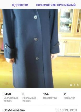 100 % шерстяне шикарне пальто модного синього кольору