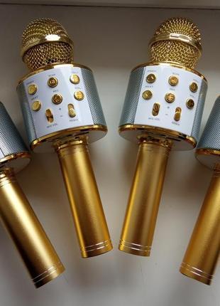 Караоке мікрофон