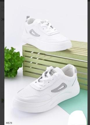 Стильные белые кроссовки кеды криперы на платформе толстой подошве хит кроссы