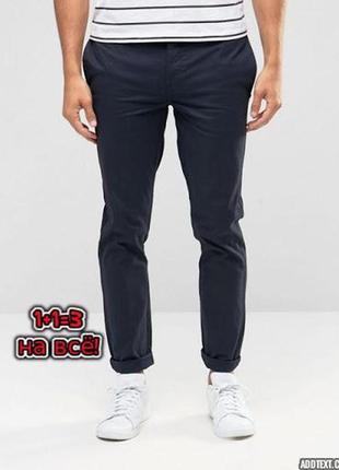 🎁1+1=3 повседневные брюки штаны кэжуал river island, заужены к низу, размер 48 - 50