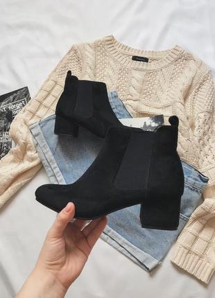 Черные ботильйоны мод зам на небольшом каблуке
