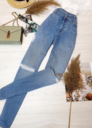 Неймовірно круті мам mom мом джинси h&m з камінчиками