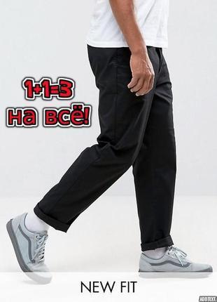 🎁1+1=3 черные зауженные шерстяные брюки чинос с подворотом hugo boss, размер 48 - 50