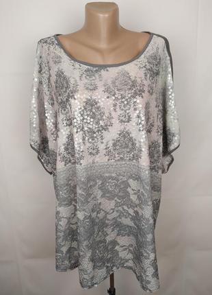 Блуза новая шикарная украшенная паетками большой размер next uk 24/52/5xl
