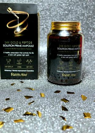 Антивозрастная сыворотка farm stay 24k gold & peptide soluyion prime ampoule
