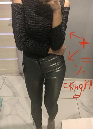 Штаны с завышенной посадкой skinny стрейч брюки