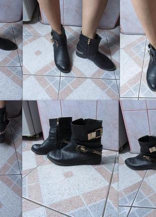 Черные ботинки с фурнитурой под золото. состояние отличное.