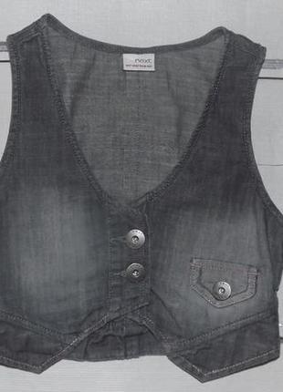 Жилетка джинс