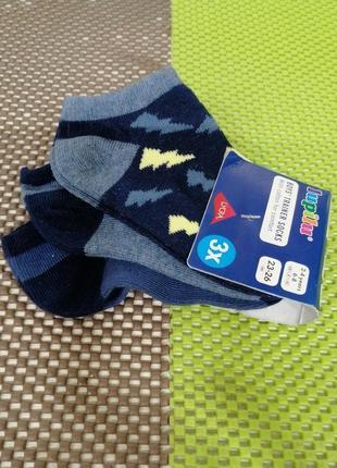 Носки укороченые комплект lupilu германия