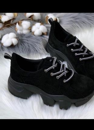 Замшевые натуральные лёгкие кроссовки