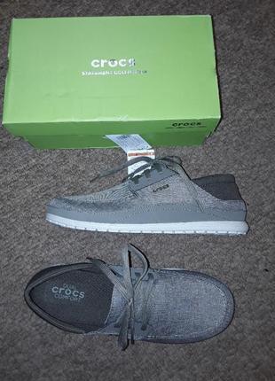 Туфли макасины crocs