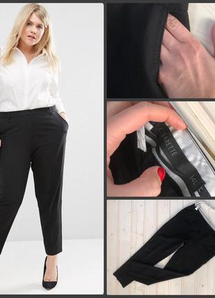 Next.черные брюки.